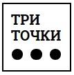 TriTochkiLogo